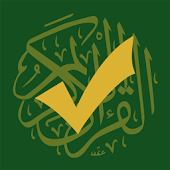 Memorize Quran (Full Edition) Icon