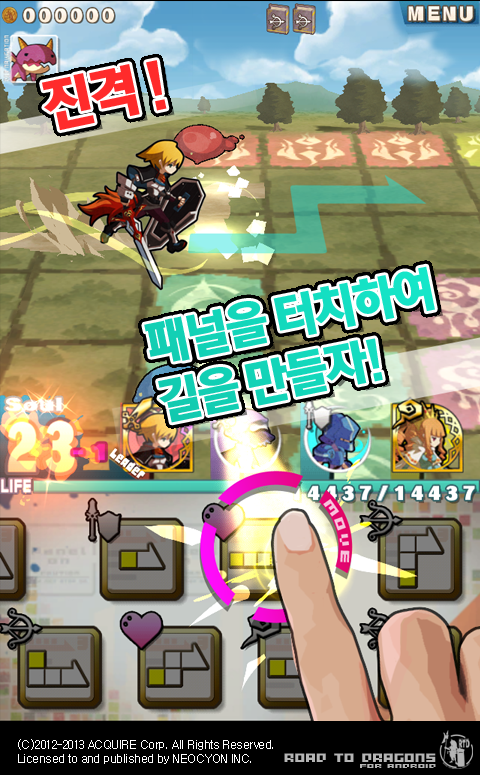 로드투드래곤 (Road to Dragons) - screenshot