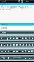 Screenshot of HotdogEd Fidonet Provider
