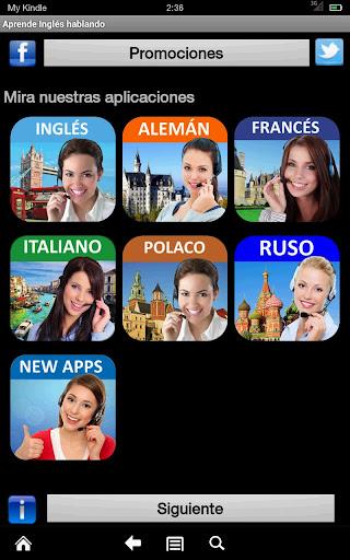 玩教育App|Aprende Inglés hablando免費|APP試玩
