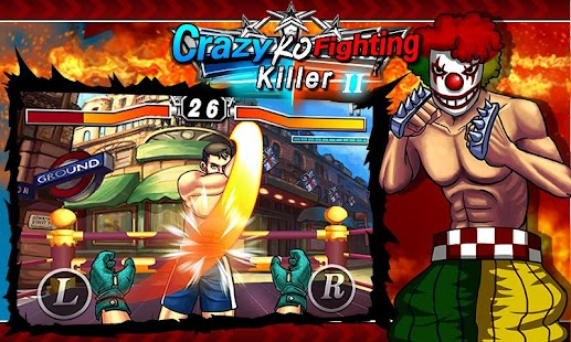 Super KO Fighting II - screenshot thumbnail