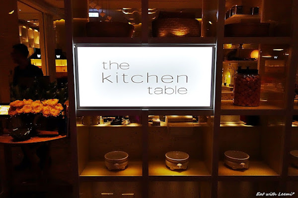 The Kitchen Table 西餐廳 (W Hotel)