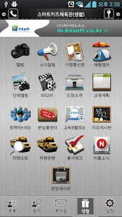 경희대석사메가스태권도- screenshot thumbnail
