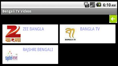 Bengali TV Videos