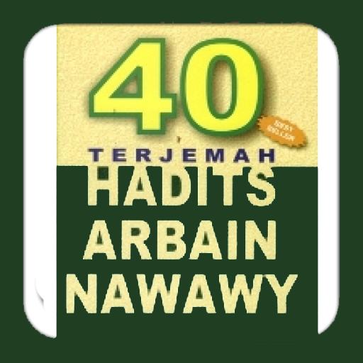 Kitab Arbain Nawawiyah