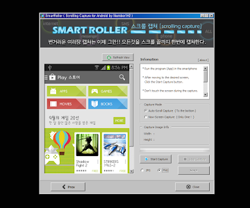 Scrolling Capture-Smart Roller v1.15