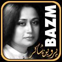 Bazm: Parveen Shakir icon