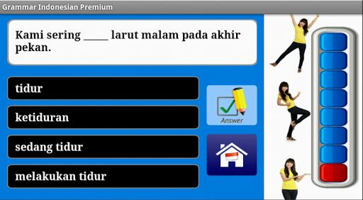 進階印尼語文法 FREE