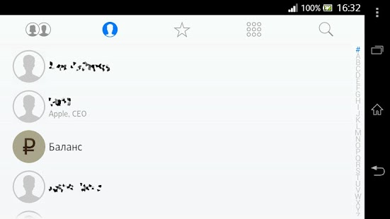 玩通訊App exDialer i7.1 Light theme免費 APP試玩