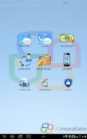 Screenshot of Mobily Services