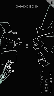 FOTONICA Screenshot 3