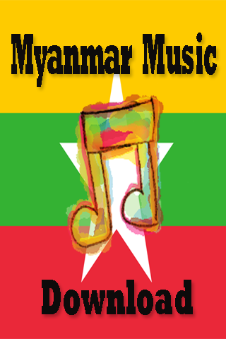 Myanmar Music Download