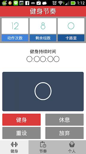 嘉一大聯盟app - 阿達玩APP - 電腦王阿達的3C胡言亂語
