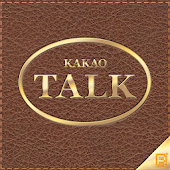 KAKAO Theme Wallet