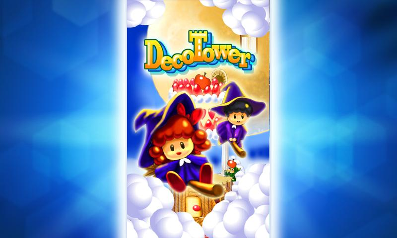 Magical World of DecoTower - screenshot