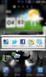 Application Folder Screenshot 2
