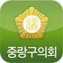 중랑구의회 아이콘