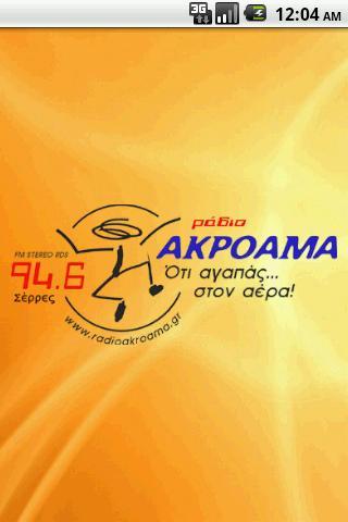 Akroama 94.6