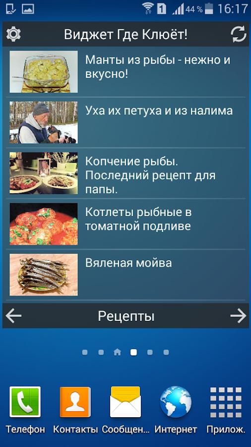Узбекистан последние новости на сегодня видео