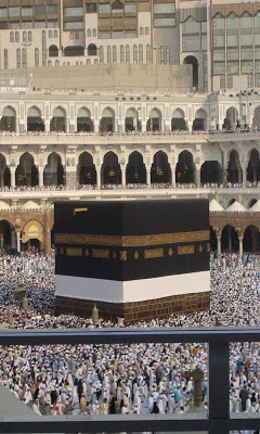 Makkah Live Wallpapers - screenshot