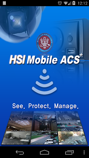 HSI Mobile ACS