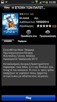 Screenshot of Nova GO
