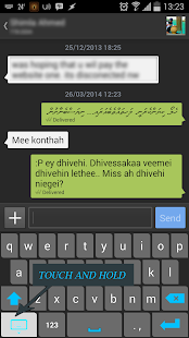 Thaana Keyboard + Font  ★Root★- screenshot thumbnail
