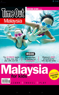 Time Out Malaysia - screenshot thumbnail