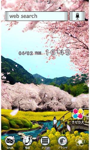 桜並木 for [+]HOMEきせかえ