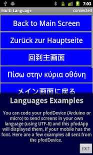 pfodApp Bt,Wifi,SMS + security - screenshot thumbnail