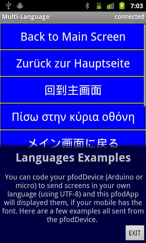 pfodApp Bt,Wifi,SMS + security - screenshot