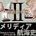 メリディア航海史Ⅱ-旅立ちの書- logo