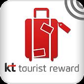 kt tourist reward for you