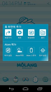 Molang IceCream Blue Atom screenshot 5