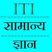 ITI General knowlege in hindi