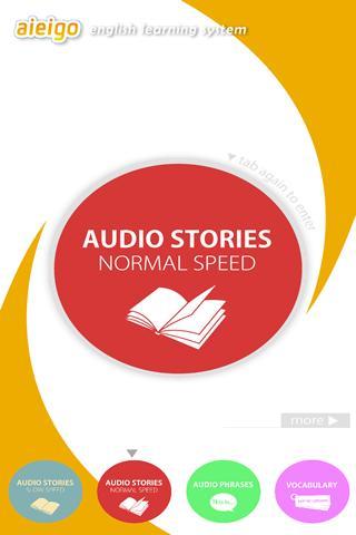 English Listening Aeigo