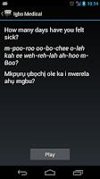 Screenshot of Igbo Medical Phrases