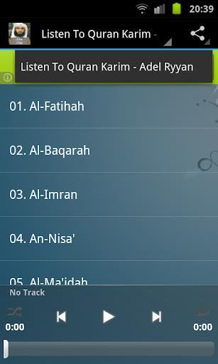 【免費音樂App】Quran Karim - Adel Ryyan-APP點子