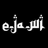 e-Ja-wi