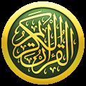 القرآن الكريم Al Quran icon