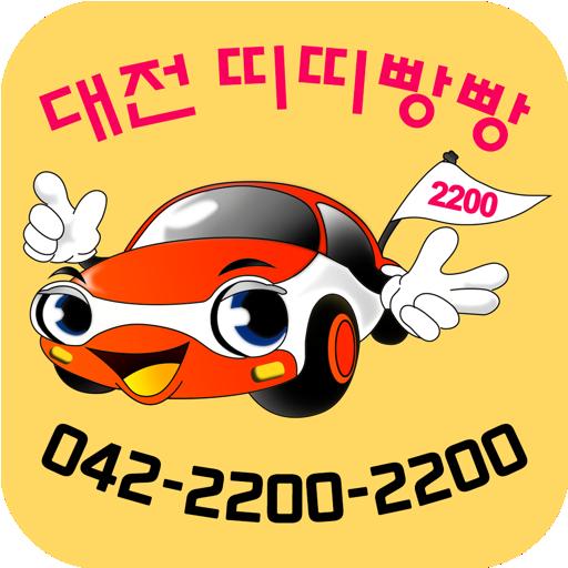 대전 띠띠빵빵 대리 交通運輸 App LOGO-APP試玩
