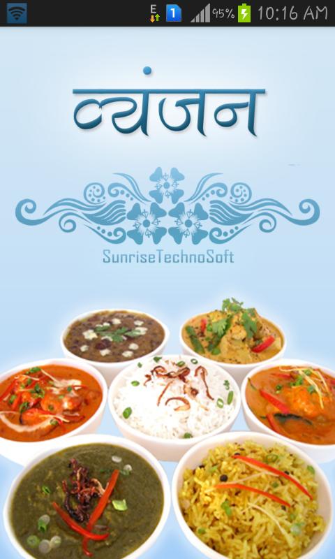 Hindi recipes book revenue download estimates google play hindi recipes book revenue download estimates google play store australia forumfinder Image collections
