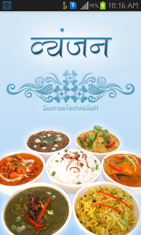Hindi recipes book android apps on google play hindi recipes book screenshot forumfinder