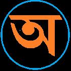 Bengali Author Info ( Beta ) icon