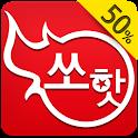 쏘핫 - 핫딜검색포털 (티몬,위메프,쿠팡,오클락) icon