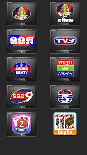 Khmer TV Pro