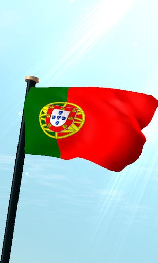 포르투갈 국기 3D 무료 라이브 배경화면