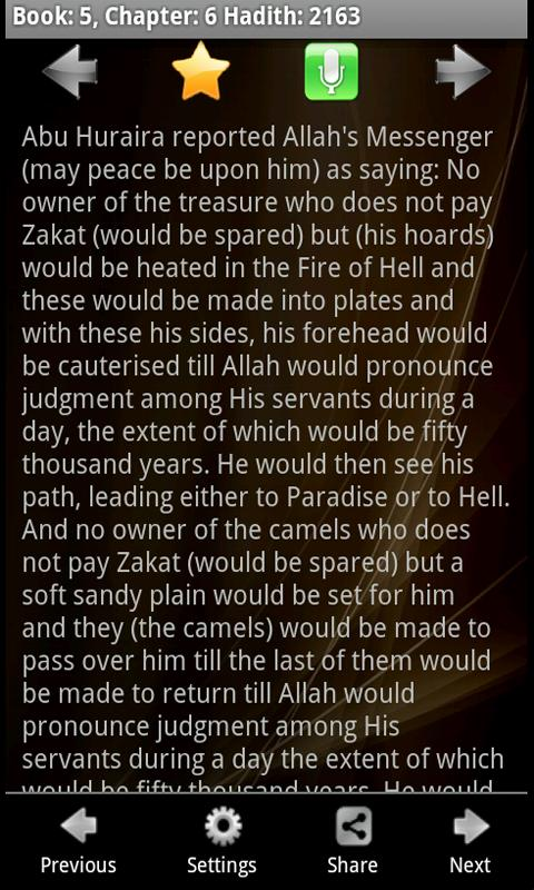 Sahih Muslim Free - screenshot