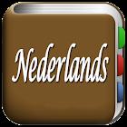 Alle Nederlands Woordenboek icon