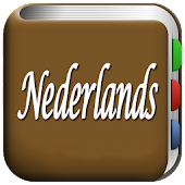Alle Nederlands Woordenboek